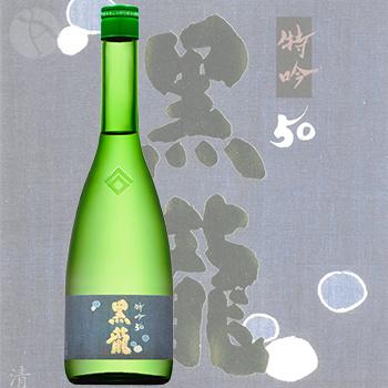 ≪日本酒≫ 黒龍 特吟 720ml :こくりゅう
