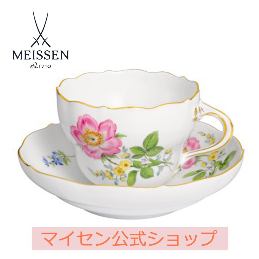 【マイセン公式/日本総代理店】 マイセン 野バラ ティーカップ&ソーサー