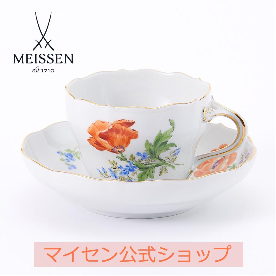 【マイセン公式/日本総代理店】 マイセン ヒナゲシ ティーカップ&ソーサー
