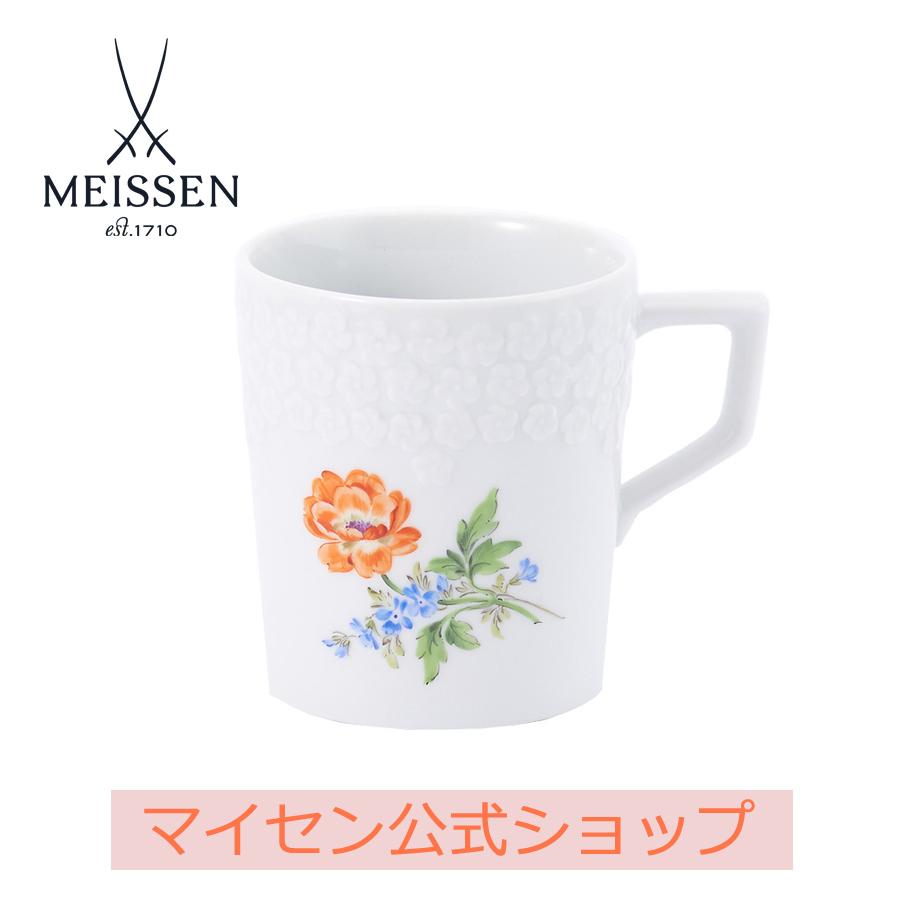 【マイセン公式/日本総代理店】マイセン ラナンキュラス マグカップ