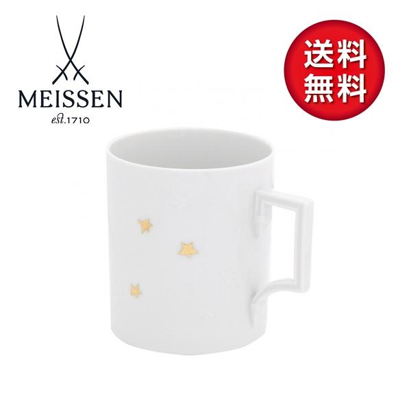 【マイセン公式/日本総代理店】マイセン 星のきらめき マグカップ
