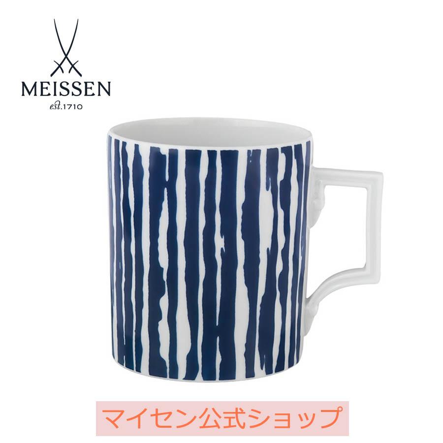 【マイセン公式/日本総代理店】 マイセン マグカップ「ストラクチャード ストライプ」