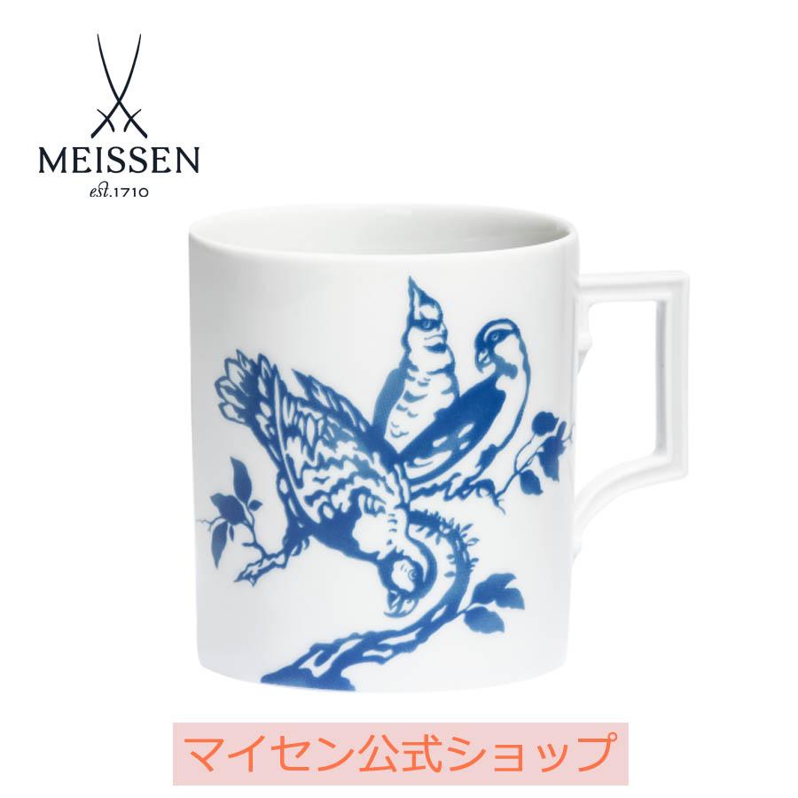 【マイセン公式/日本総代理店】 マイセン マグカップ 「青いオウム」