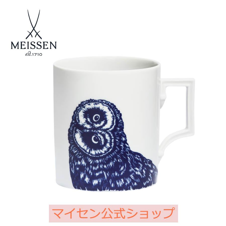 【マイセン公式/日本総代理店】 マイセン マグカップ 「フクロウ」