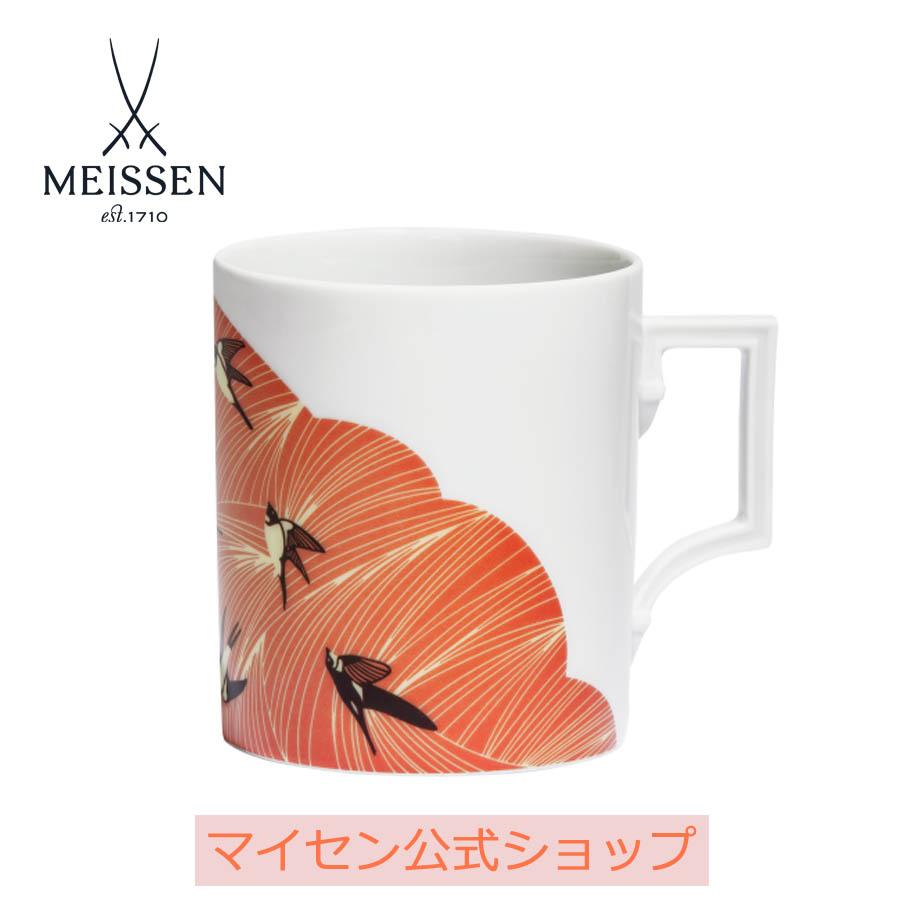【マイセン公式/日本総代理店】 マイセン マグカップ 「トウモロコシ畑」
