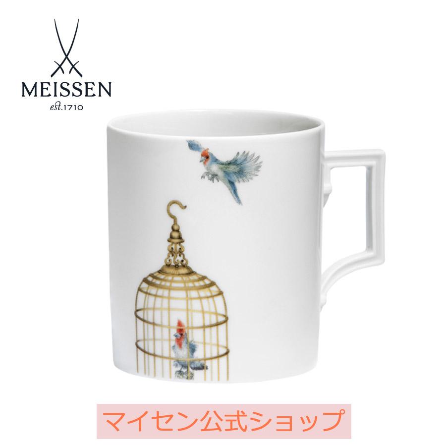 【マイセン公式/日本総代理店】 マイセン マグカップ 「鳥カゴ」
