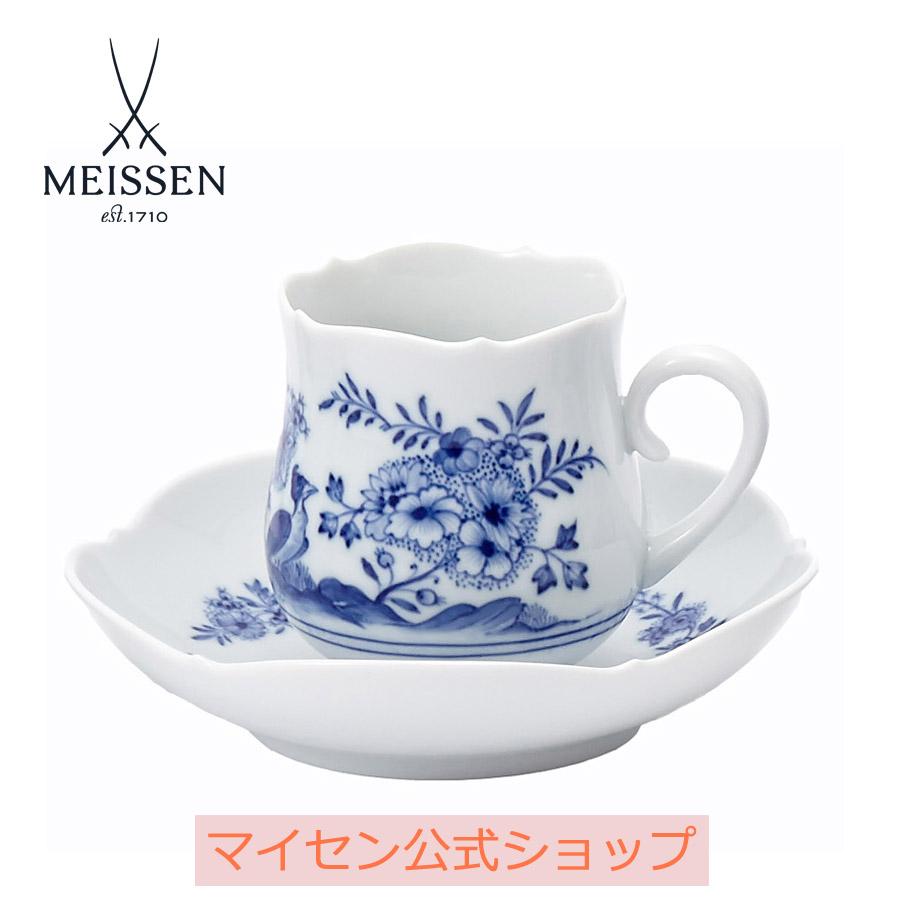 【マイセン公式/日本総代理店】 マイセン 染付文様 コーヒーカップ&ソーサー