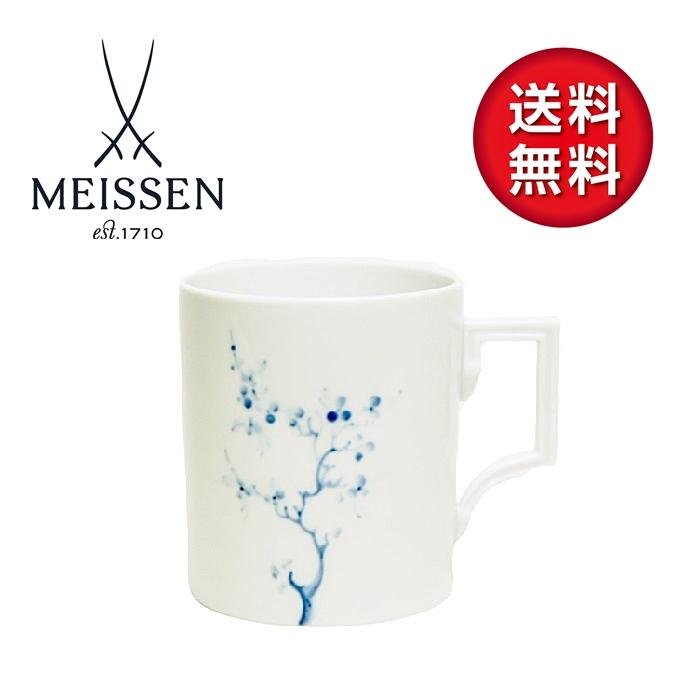【マイセン公式/日本総代理店】マイセン オーキッド マグカップ