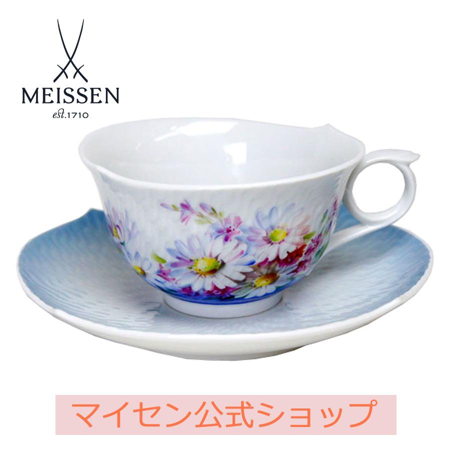 【マイセン公式/日本総代理店】 マイセン マーガレット ティーカップ&ソーサー