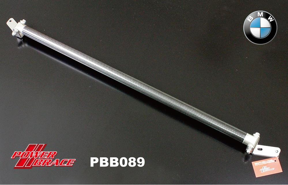 タワーバーarc パワーブレースBMWF20 F31 F36リア T4 アルミ+カーボンタワーバー PBB089