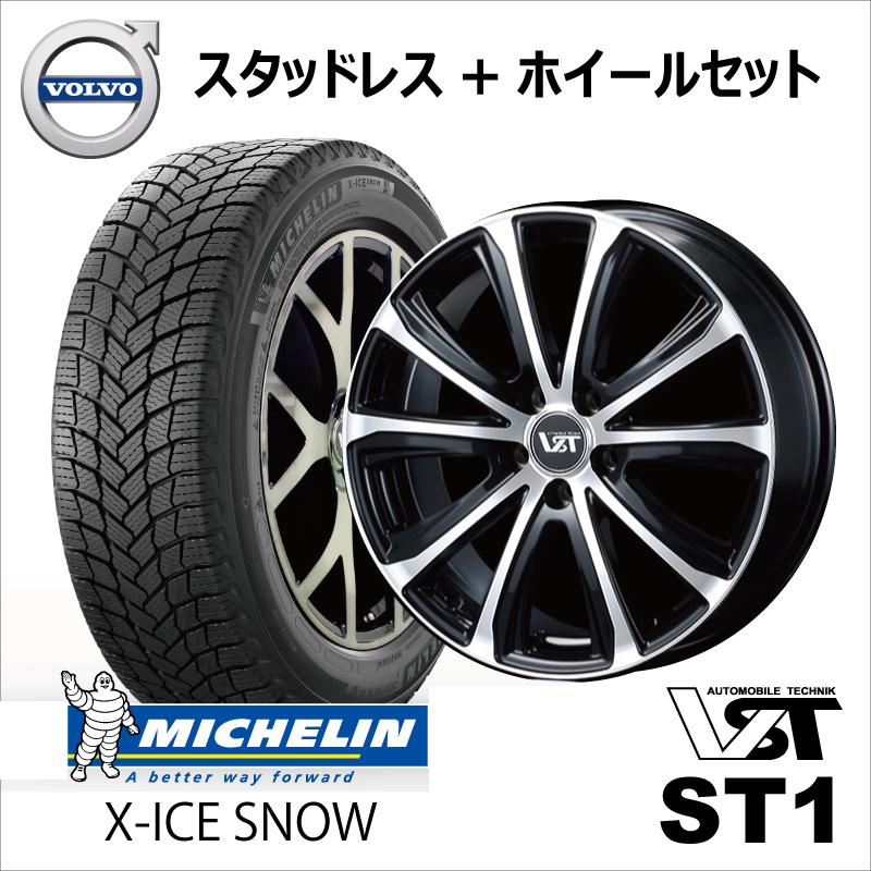 【格安saleスタート】 VOLVO V60スタッドレス+ホイールセットミシュラン X-ICE SNOWVST ST1235/45R18+7.5-18(39)組込バランス点検済4本セット, クリーンテクニカ 2c673bd0
