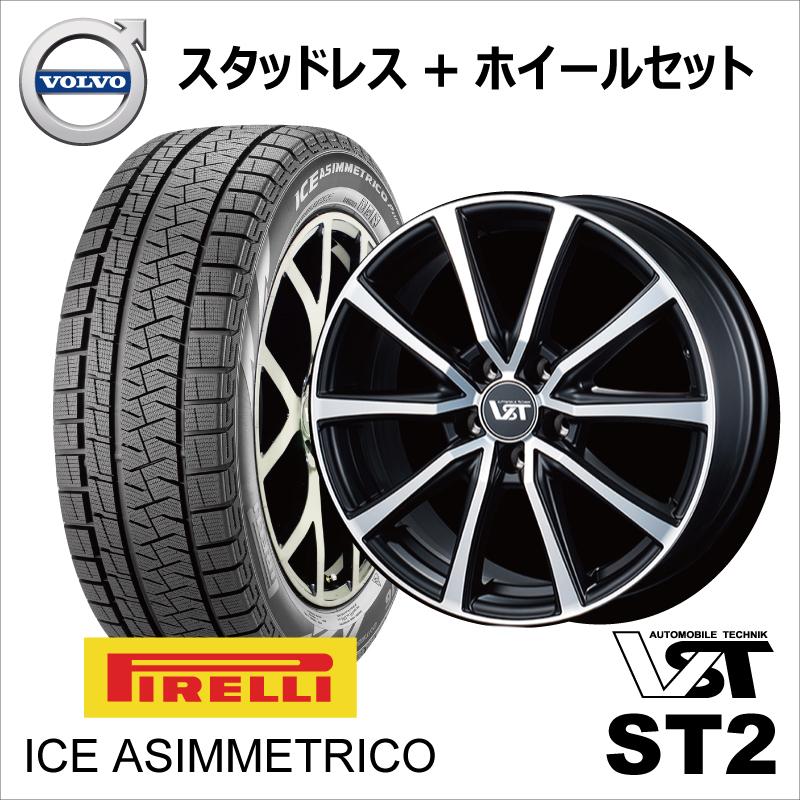 <title>V60 2018- スタッドレスタイヤ+ホイールセット VOLVO V60スタッドレス+ホイールセットピレリ ICE ASIMMETRICOVST ST2225 安い 激安 プチプラ 高品質 50R17+7.0-17 39 組込バランス点検済4本セット</title>