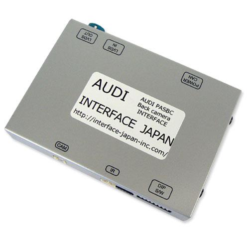 AUDI MMI(3G/4G)用 バックカメラ専用インターフェース