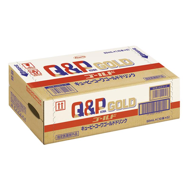 キューピーコーワゴールドドリンク50ml×50本入(1ケース)<指定医薬部外品>, SATO SHOES STUDIO:8d6211b3 --- vietwind.com.vn