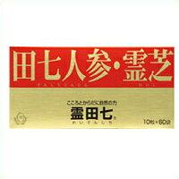 /<送料無料!>クラシエ 霊田七 60袋