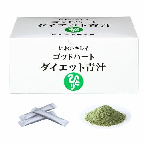 誕生日プレゼント 銀座まるかん ゴッドハートダイエット青汁465g 5g×93包 ランキングTOP10