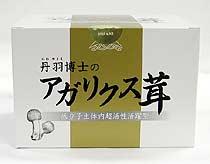 ・【送料込!】丹羽博士のアガリクス茸 90包