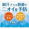 (K) Exsiu Deodorant cream 30 g