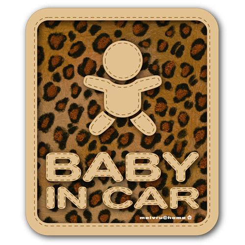 【ステッカータイプ】おしゃれ かわいい チャイルドシートに+α! 豹柄 BABY IN CAR ベビーインカー ステッカー/ヒョウ柄 ひょう柄 赤ちゃんが乗ってます 車 ベビーinカー ベイビーインカー おしゃれでかわいい 【メール便送料無料】