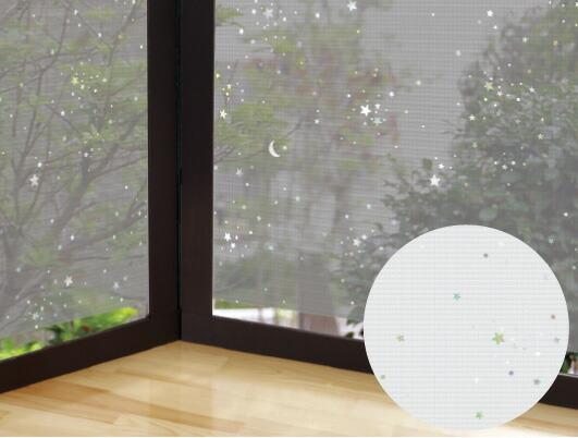 ◇外張り省エネ窓貼りシートGPR-9284(ガラスフィルム)【UV(紫外線)99%カット】(反売り)【953100】 ■