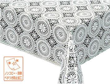 ◇反売りテーブルクロス 120cmx15m巻き M-251 ホワイト【運動会】【学園祭】【文化祭】【バザー】【463511】 ■