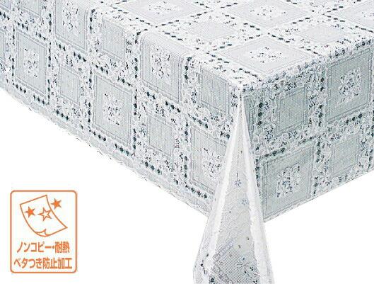 ◇反売りテーブルクロス 135cmx15m巻き M-733 ライトブルー【運動会】【学園祭】【文化祭】【バザー】【477340】 ■