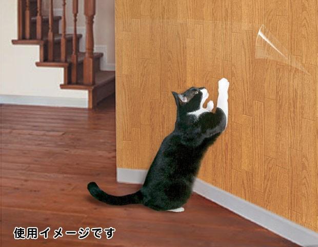 かわいい おしゃれ いぬ イヌ ねこ ネコ ペット ぺっと シート 吸着   キズ防止 壁キズ ドアキズ   ペット用 ツメ傷保護シート(粘着タイプ) IN-4601 (透明) 46cmx90cm