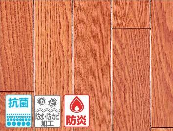 ◇【まとめ買い】抗菌・防炎床材 91cmx20m巻【303090】 ■