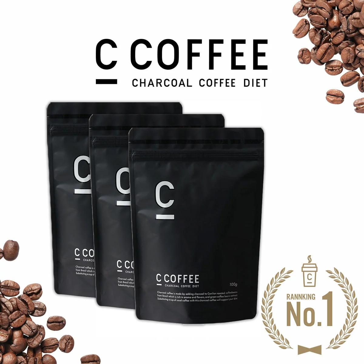「c coffee」の画像検索結果