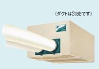 ダイキン工業 FDP45A スポットエアコン セパレート形クリスプ天井吊・ダクト形 (3相200V)