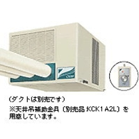 ダイキン工業 SUADP3AU スポットエアコン クリスプ 天井吊・ダクト形 (3相200V)