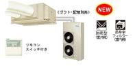 デンソー 100HS-KL 室外機 スポットクーラー 三相200V INSPAC インスパック