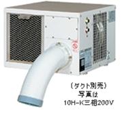 デンソー 10H-K スポットクーラー 単相100V INSPAC インスパック
