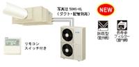 デンソー 50HS-KL 室外機 スポットクーラー 三相200V INSPAC インスパック