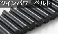 ゲイツ 新作製品 世界最高品質人気 ユニッタ 日時指定 アジア ツインパワーベルト 510DL150