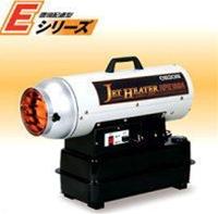 高い素材 HPE150A ジェットヒーターHP:伝動機 オリオン機械 店 赤外線暖房機-DIY・工具