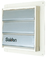 スイデン Suiden SCFS-35 換気扇 風圧型シャッター(オプション)