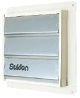 スイデン Suiden SCFS-40 換気扇 風圧型シャッター(オプション)