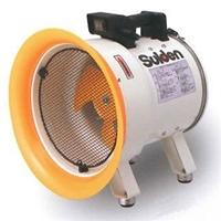 新作商品 スイデン SJF-250L-1 Suiden 店 100V ジェットスイファン:伝動機-ガーデニング・農業
