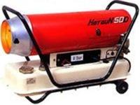 静岡製機 (シズオカ) 熱風ヒーター HG50D ホットガン