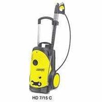 【お買い得!】 ケルヒャー HD7/15C 冷水高圧洗浄機 三相200V 60Hz, サロン専売品ヘアケアのコスメ人 85a2258d