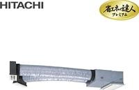 日立 RCB-AP45GH 業務用エアコン 省エネの達人プレミアム ビルトイン シングル 三相200V 45型(1.8馬力相当)