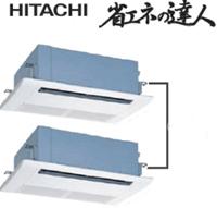 日立 RCIS-AP40SHPJ1 業務用エアコン 省エネの達人 てんかせ1方向 個別ツイン 単相200V 40型(1.5馬力相当)