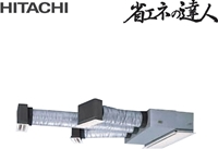 【保存版】 RCB-AP63SH 63型(2.5馬力相当):伝動機 ビルトイン 省エネの達人 日立 三相200V シングル 業務用エアコン 店-DIY・工具