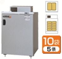 日本人気超絶の エムケー精工 エムケー精工 ARS-701SF 単相100V 味の新鮮蔵S ARS-701SF 玄米低温貯蔵庫 単相100V, ブランドショップドリーム:5fb83534 --- themezbazar.com