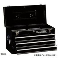 スーパーツール S505B ツールケース(チェストタイプ)3段引出し式 ブラック