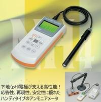 TOKO 東興化学研究所 TiN-9001i アンモニアメータ