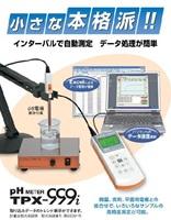 TOKO 東興化学研究所 TPX-999i デジタルpHハンディタイプ