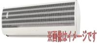 ナカトミ (NAKATOMI) N900-AC エアカーテン 900mm