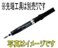 MURAKI ムラキ MODEL-101 ゼムニューモータ マイクロエアグラインダ ストレートタイプ